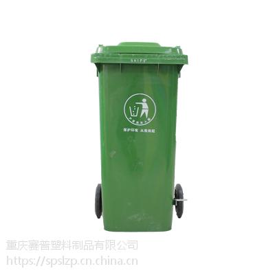 餐厨垃圾桶价格,120升厨余垃圾桶厂家
