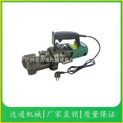 供应达通电动液压钢筋剪 钢筋切断机