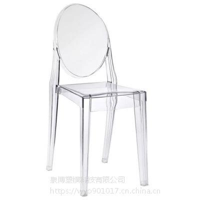 塑料椅子模具注塑成型 靠背椅模具开发设计 日用品哪里可以开模