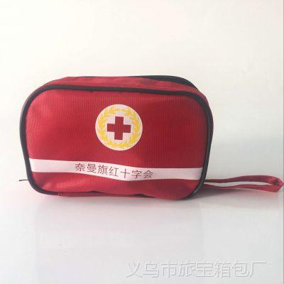防水急救包十字会培训急救包 户外出口旅行医药包医疗包
