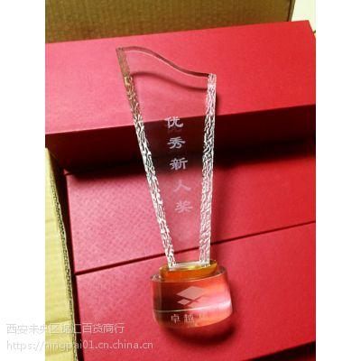 西安奖杯授权牌刻字 西安军人退伍纪念奖杯水晶奖牌定做