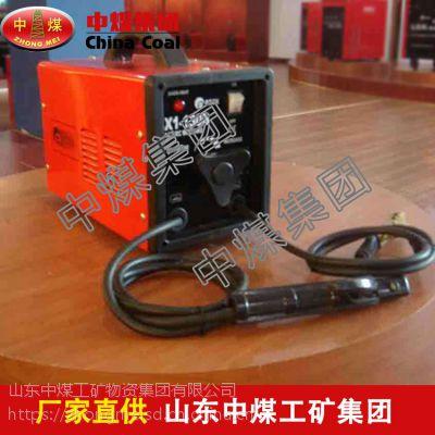 交流电焊机,交流电焊机型号齐全,ZHONGMEI