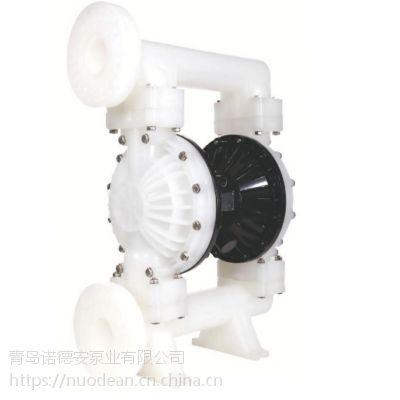 """QBY3-80&QBY3-100 3""""和4""""塑料气动双隔膜泵"""