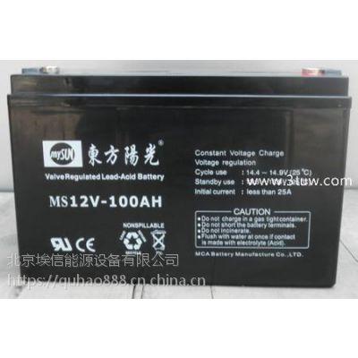 东方阳光蓄电池MS12V-18(12V-18AH/20HR)免维护
