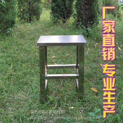 药厂耐腐蚀不锈钢凳子@304不锈钢凳子