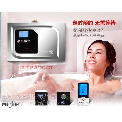 宁波热水器循环水泵厂家批发