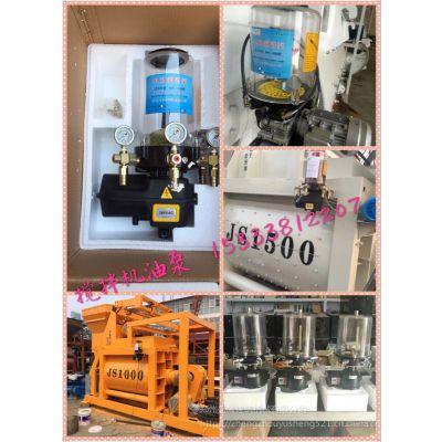 搅拌机油泵JS2000搅拌机自动加油泵黄油泵厂家直销