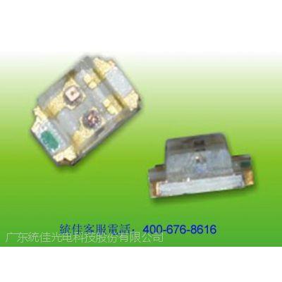东莞市统佳光电0805/2012贴片LED灯珠发热量小,高亮度,优良的静电防护