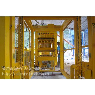 泉州砖机厂家fjhymac.com路面砖机设备透水砖机华源砌块砖机省人工