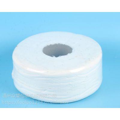 化妆棉 大盘纸热收缩包装机