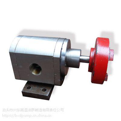 外润滑齿轮泵FX型不锈钢小型卧式电动齿轮泵
