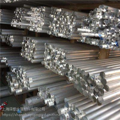 铝棒合金铝棒六角铝棒LY12铝棒6061铝棒