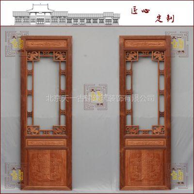 厂家[天一古建]加工定制中式实木雕花平开木门