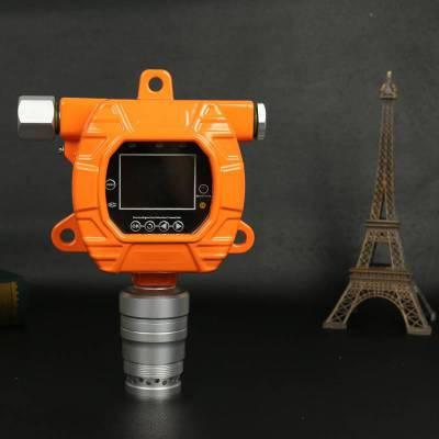 天地首和固定式三氟化氮检测仪TD5000-SH-NF3_在线式四合一气体监测探头