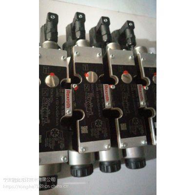 力士乐比例阀 R900920567 4WREE6E162X/G24K31/A1V 铸铁 现货