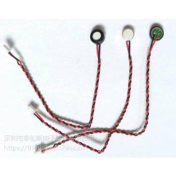 供应全指向驻极体传声器6027咪头-32dBmic