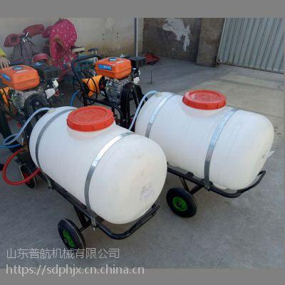 普航果园牵引式风送喷药机 喷雾面积大 手推4轮的汽油钻眼机质保机械