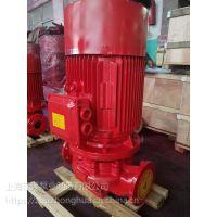 新泰市3CF一对一AB签消防泵XBD6.0/80G-L 星三角控制柜