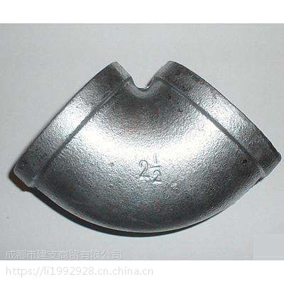 四川省自贡市玛钢管件消防燃气专用
