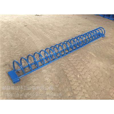 厂家直销自行车停车架,小区车棚摆放架 螺旋型/卡位车架