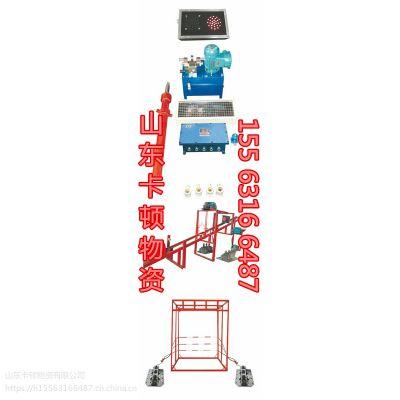 ZDC30型跑车防护装置厂家供应