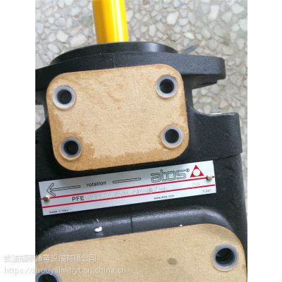 PFED-43045/044/1DVO 双联泵