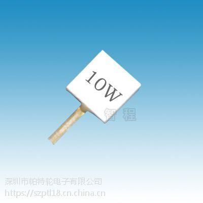 10W电阻器 DC-3GHz 4*4