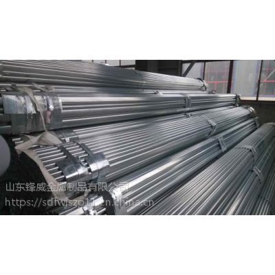 生产现货供应热浸镀锌钢管 天津热镀锌管大棚圆管规格齐全
