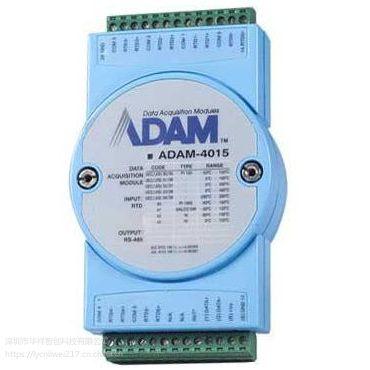 研华ADAM-4015热电阻模块 赣州研华总代理