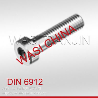 A4-70薄型内六角螺栓DIN6912DIN7984-万喜紧固件
