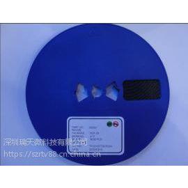 TP4056E 其他IC 深圳瑞天微代理销售