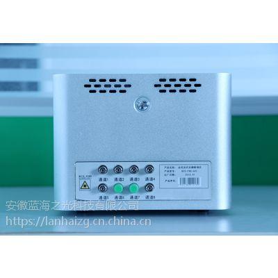 台式光纤光栅解调仪 实时监测 预警功能 多信号解调
