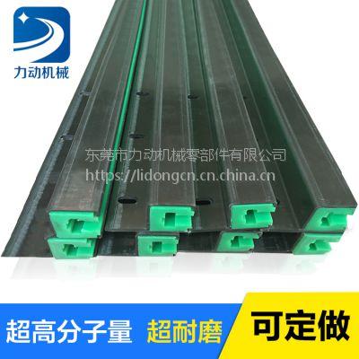 高耐磨 耐腐蚀 降低噪音 自润滑聚乙烯链条导轨