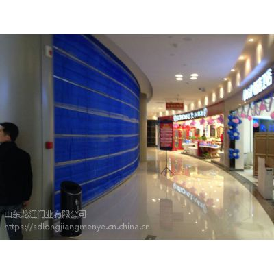 防火卷帘门厂家|山东龙江门业有限公司欢迎咨询|价格优惠质量保证|特级无机布双轨双帘