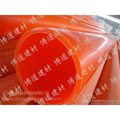 MPP电力电缆管_PE电力护套管_地下综合管廊项目电线护套
