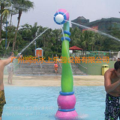 广州润乐水上乐园设备提供戏水小品、水寨等等——水枪