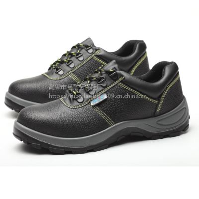 高密现货牛皮钢头钢底防护安全鞋 四季款劳保鞋 防砸防刺穿 欧码