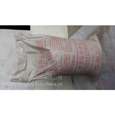 天津东晟光||型玻化微珠保温砂浆
