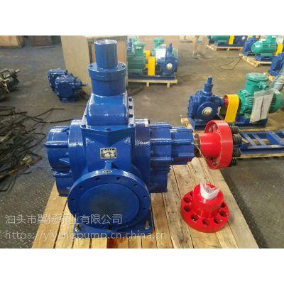 泊头大流量齿轮泵型号全产品又经济耐用的厂家来翼扬泵业