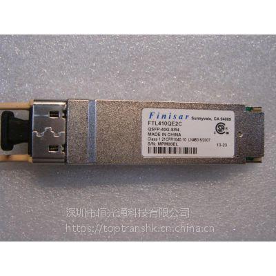 原装FINISAR FTL410QE2C 40G-SR4 多模光纤模块