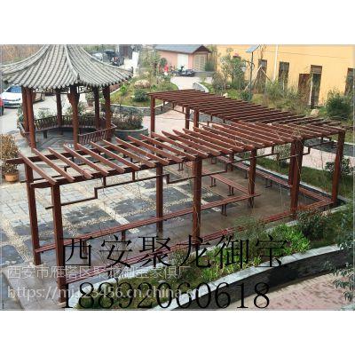 西安红木家具保养技巧 家具清洗保养厂家 红木家具维修