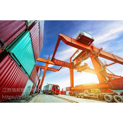 霸州装钢材到江苏南通海运费查询 专线水运价格