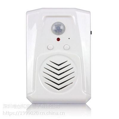 风力发电机防掉落语音提示器,预防安全语音提示,WT-50101A唯创知音