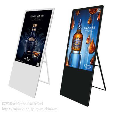 高清电子水牌 迎宾显示屏 酒店宣传液晶展示屏 立式便携可折叠广告机 安卓Windows系统电容触摸
