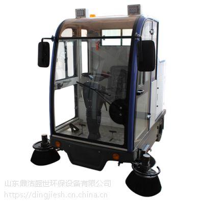 潍坊驾驶扫地车鼎洁盛世电动全封闭道路清扫车新能源环卫清扫车
