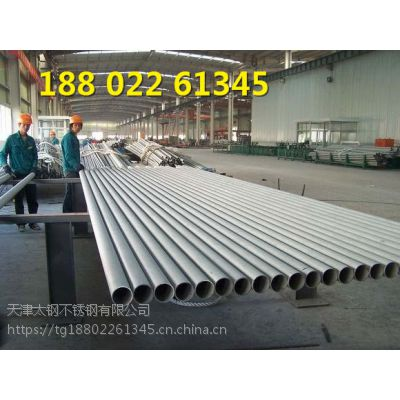 天津不锈钢管 结构用不锈钢无缝钢管304/316GB/T14975-2002
