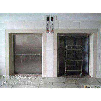 曳引式厨房电梯 送饭电梯 哪里有批发厂家