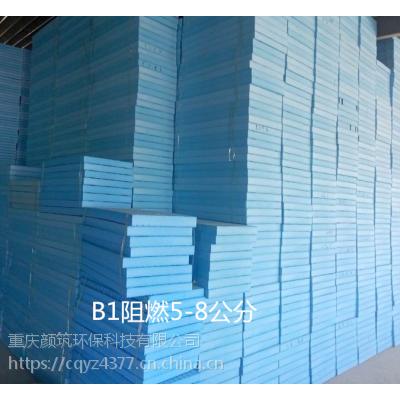 广安外墙保温挤塑板 岩棉板 聚苯板 厂家直销17782274377