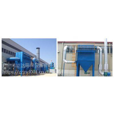 供应铸造厂除尘器-郑州除尘器厂家-洁能达环保