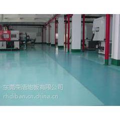 供应塘厦环氧防尘地板漆卡尔玛环氧树脂耐磨地板漆